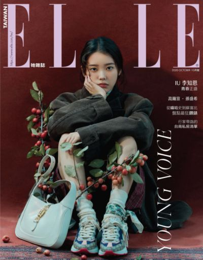 ELLE她雜誌 [第349期]:YOUNG VOICE
