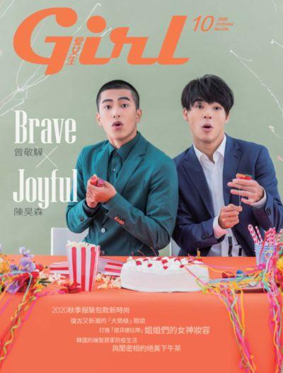 Girl愛女生 [第236期]:Brave x Jouful 曾敬驊 x 陳昊森