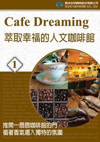 萃取幸福的人文咖啡館 [有聲書]. 1, 推開一扇扇咖啡的門,循著香氣遁入獨特的氛圍