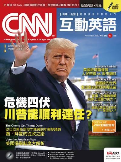 CNN互動英語 [第242期] [有聲書]:危機四伏  川普能順利連任?