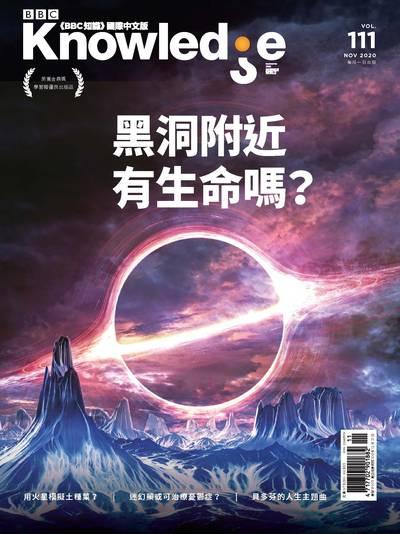 BBC 知識 [第111期]:黑洞附近有生命嗎?