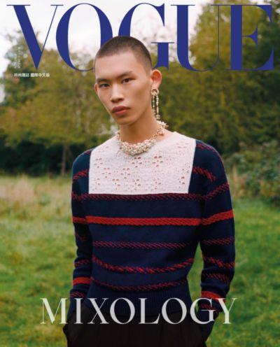 VOGUE [2020 NOV. 十一月號]:時尚雜誌:MIXOLOGY