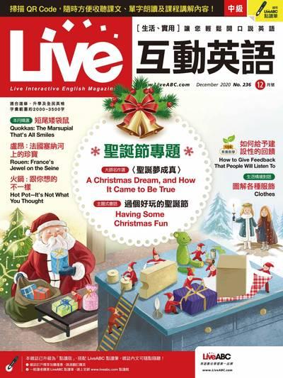 Live互動英語 [第236期] [有聲書]:聖誕節專題