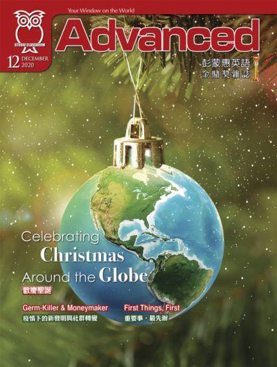 Advanced彭蒙惠英語 [2020年12月號] [有聲書]