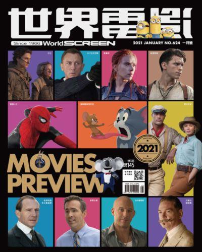 世界電影 [第624期] [有聲書]:Movies preview