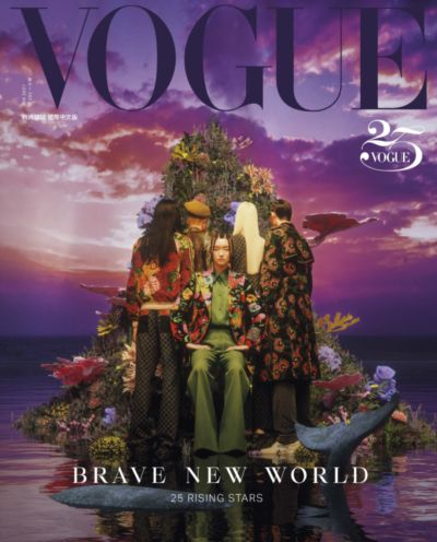 VOGUE [2021 JAN. 一月號]:時尚雜誌:Brave new world