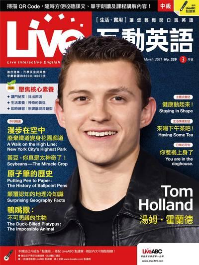 Live互動英語 [第239期] [有聲書]:Tom Holland 湯姆.霍蘭德