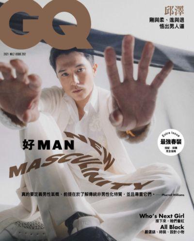 GQ瀟灑國際中文版 [ISSUE 292]:邱澤 剛與柔、進與退 悟出男人道