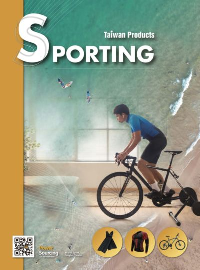 Sporting Goods & Bicycles [2021]