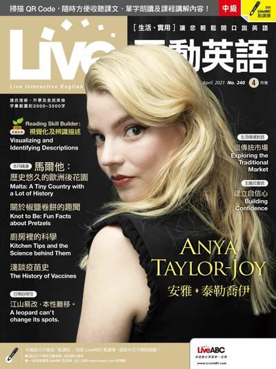 Live互動英語 [第240期] [有聲書]:Anya Taylor-Joy 安雅.泰勒喬伊