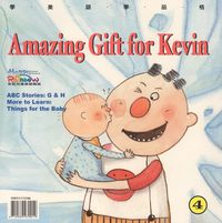 Amazing gift for Kevin [有聲書]