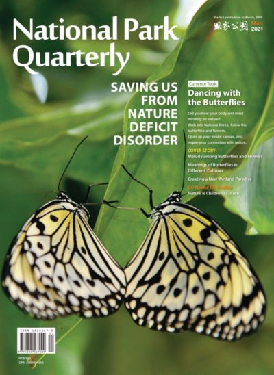 National Park Quarterly 2021.03 (spring):Saving us from nature deficit disorder