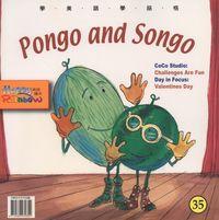 Pongo & songo [有聲書]