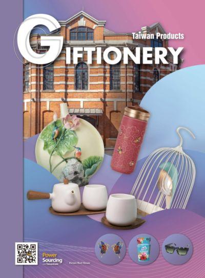 Giftionery [2021]