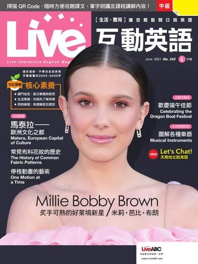 Live互動英語 [第242期] [有聲書]:Millie Bobby Brown 好萊塢炙手可熱的新星 米莉.芭比.布朗