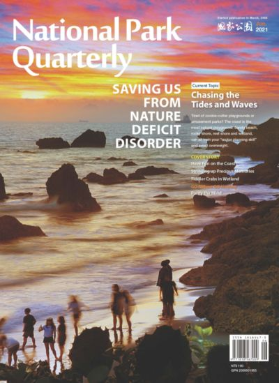 National Park Quarterly 2021.06 (summer):Saving us from nature deficit disorder