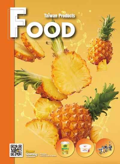 Food & Food Machinery [2021]