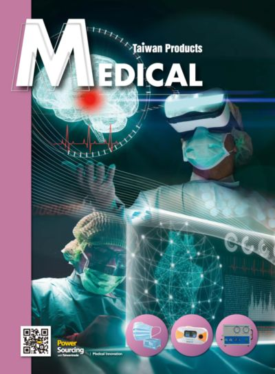 Medical Equipment, Health Care & Biotechnology [2021]