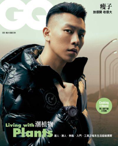 GQ瀟灑國際中文版 [ISSUE 294]:Living with plants 潮植物