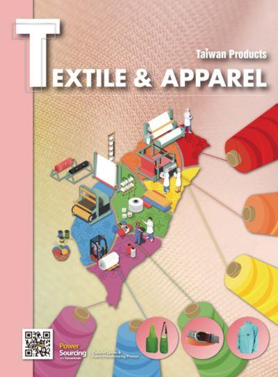 Textile & Apparel [2021]