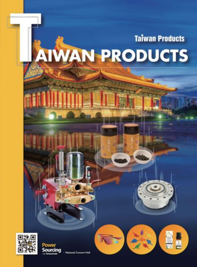 Taiwan Products [2021]