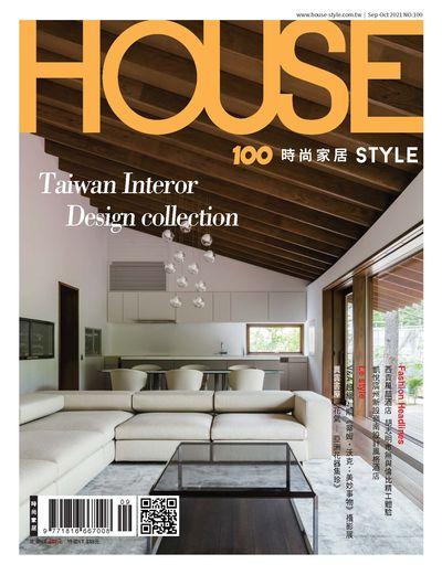 時尚家居 [第100期]:Taiwan interor design collection