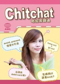 Chitchat哈拉英語通