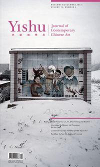 Yishu典藏國際版 [第59期]:A Conversation with Ai Weiwei