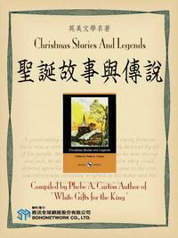 Christmas Stories And Legends = 聖誕故事與傳說