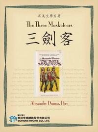 The Three Musketeers = 三劍客