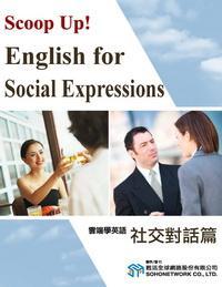 雲端學英語 [有聲書]. 10, 社交對話篇