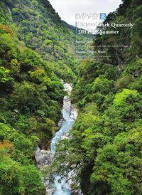 National Park Quarterly 2014.06 (Summer):water