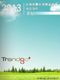 Trendgo+ 2013年第一季台灣消費生活調查報告:飲品/飲料:茶包