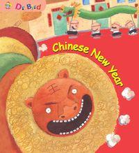 Chinese New Year[有聲書]