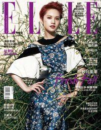 ELLE她雜誌 [第276期]:fresh fall