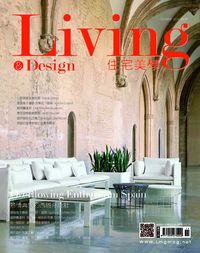 Living & design 住宅美學 [第68期]:Overflowing Enthusiasm Spain