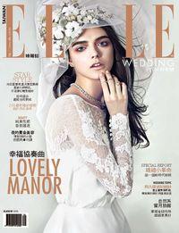 ELLE Wedding [2014秋冬號]:幸福協奏曲LOVELY MANOR