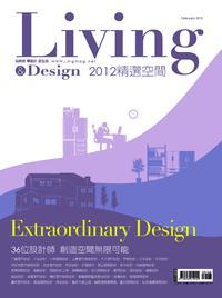Living & design 精選空間. 2012