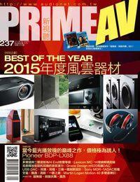 Prime AV新視聽 [第237期]:2015年度風雲器材