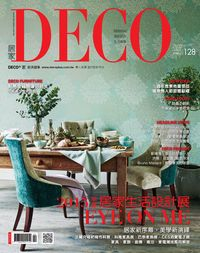 DECO居家 [第150期] :2015早春居家生活設計展
