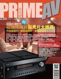 Prime AV新視聽 [第239期]:2014-2015最值得購買藍光推薦