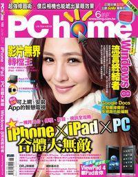PC home電腦家庭 [第185期]:iPhone x iPad x PC合體大無敵