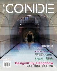 當代設計CONDE [第271期]:Design x City _Hangchow