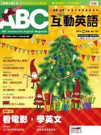 ABC互動英語 [第162期] [有聲書]:看電影,學英文