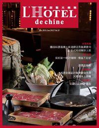 雲朗觀光雜誌. Vol.15