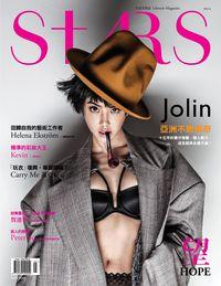 Stars生活美學誌 [第4期]:Jolin 亞洲不敗傳奇