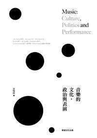 音樂的文化, 政治與表演
