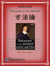 Discourse on the method