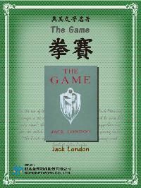 The Game = 拳賽