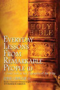 從聖經人物學功課. I